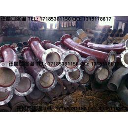 陶瓷复合管结构特点技术参数