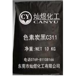 炭黑C311|炭黑|灿煜化工炭黑