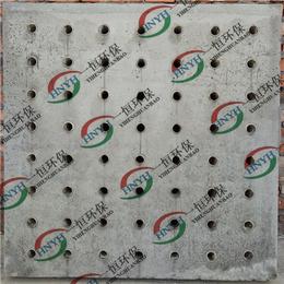 滤板尺寸 水泥滤板规格 混凝土滤板生产厂家