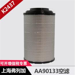 晋华鼎盛(图)|上海弗列加AA2953|上海弗列加