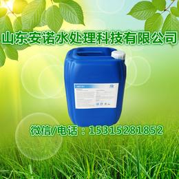 反渗透阻垢剂AR101安诺水处理药剂15315281852缩略图