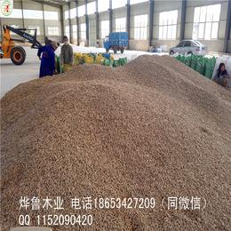 烨鲁厂价批发生物质颗粒燃料 木屑颗粒 品质保证 价格最优