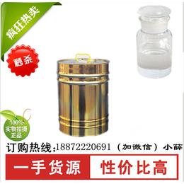 水杨醛价格 邻羟基苯甲醛用途