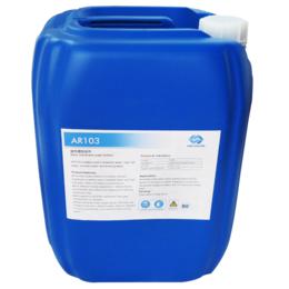 碱性阻垢剂AR103安诺水处理15315281852厂家直销