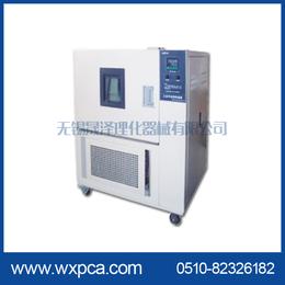 质量保证高低温环境试验箱150升温度均匀稳定