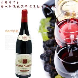 江西红酒代理 南城赤霞珠葡萄酒经销