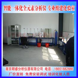 供应40CrNi铸件分析仪 南京明睿MR-CS-F型