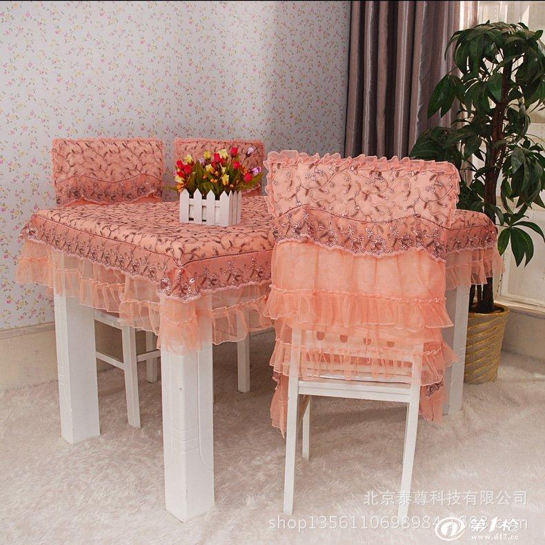 高档欧式田园粉红蕾丝方桌布/餐桌椅套装餐椅垫定做