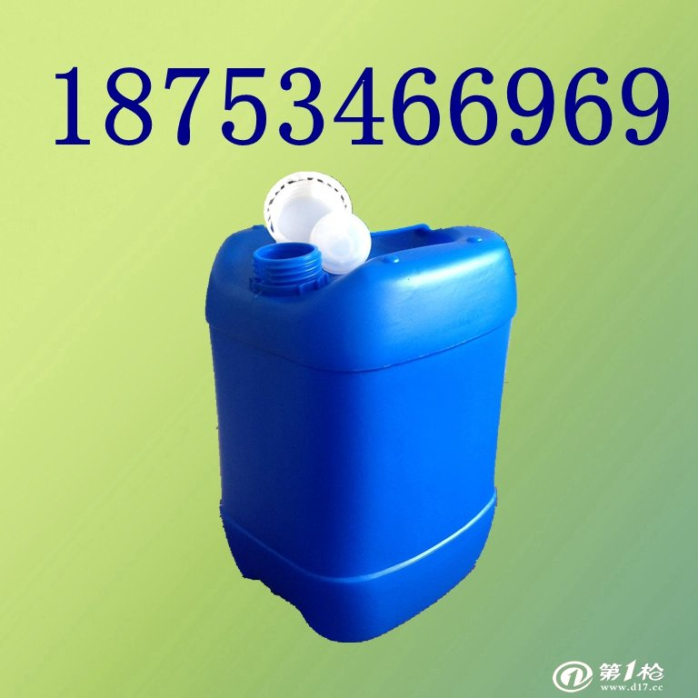 山东10l塑料桶10升扁方桶生产厂家10公斤汽车尾气