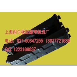 供应橡胶履带块,橡胶履带板,履带橡胶块,挖土机橡胶履带块