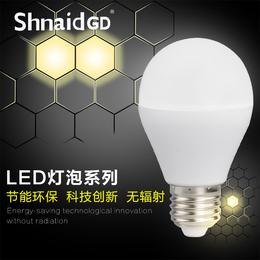 LED球泡灯5W节能护眼高亮家用照明圆泡灯具厂家直销批发