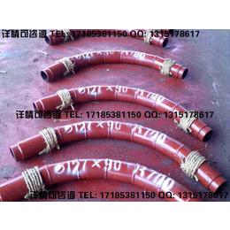 陶瓷复合管结构特点卓越品质