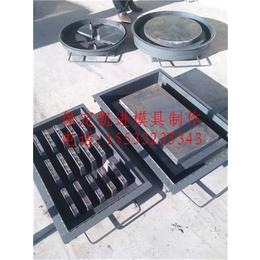 新型井盖钢模具新型水泥井盖钢模具