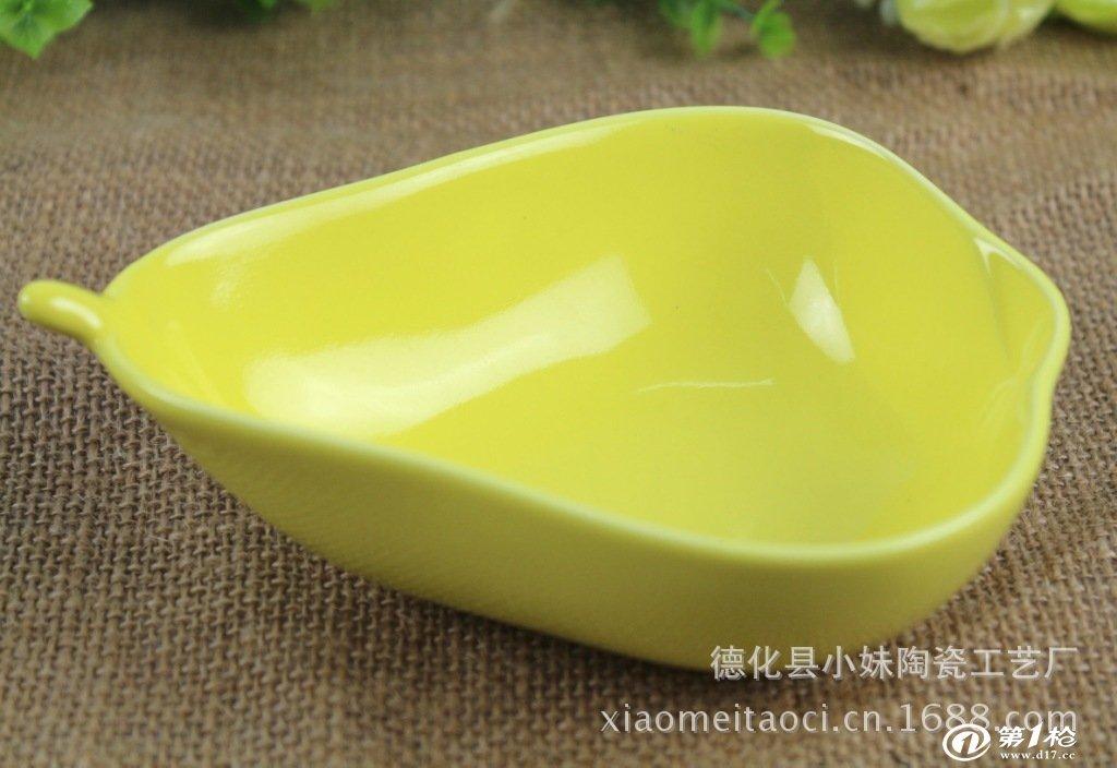 韩式可爱黄色碗 梨子碗 汤碗 创意碗 冰淇淋碗 清新糖果色鲜艳碗