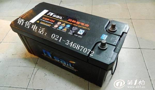 电池,充电器 蓄电池/电瓶 风帆免维护6-qw-195蓄电池12v195ah发电机