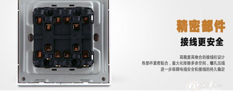a6 四开双控开关 四联双控面板 墙壁开关插座工厂直销