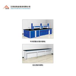 校具 中央实验台  铝木结构