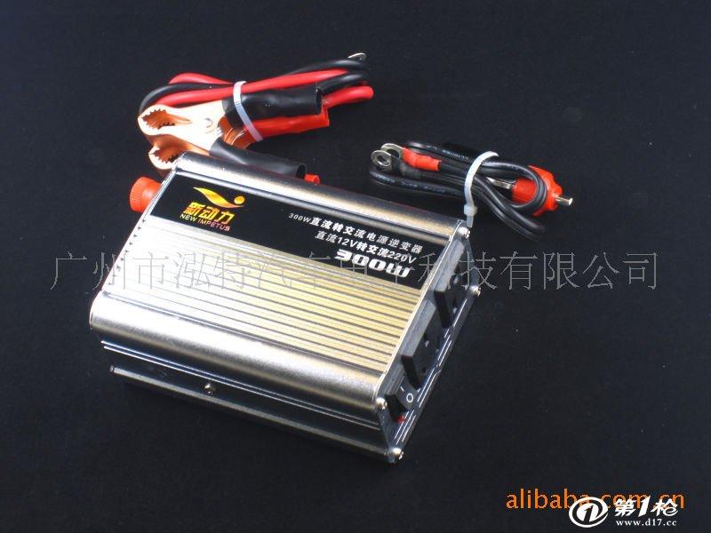 车载逆变器/电源转换器/车载电源 z300w