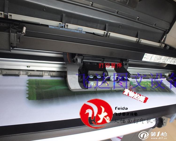 hp/惠普5500 二手绘图仪 42英寸写真机 大幅面打印机