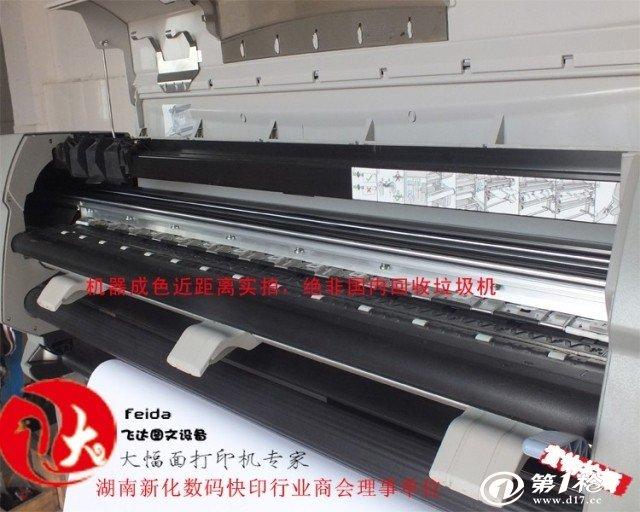 hp/惠普5000 二手绘图仪 大幅面打印机 写真机 42英寸