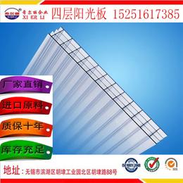 歧山厂家直销抗老化加强型结构四层阳光板