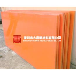 石岩胶木板批发 观澜电木板价格 大浪电木板厂家地址