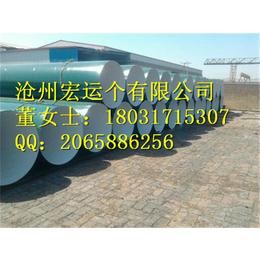 环氧树脂防腐钢管 量大优惠  优质商家河北厂区 石油管道