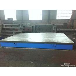 防锈铸件   华威机械    2016平板防锈报价