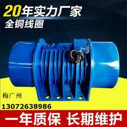MV-75-6振动电机+优质高效MV惯性电动机