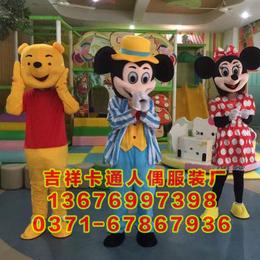 卡通人偶服装专业定制出售各类型卡通人偶服装道具