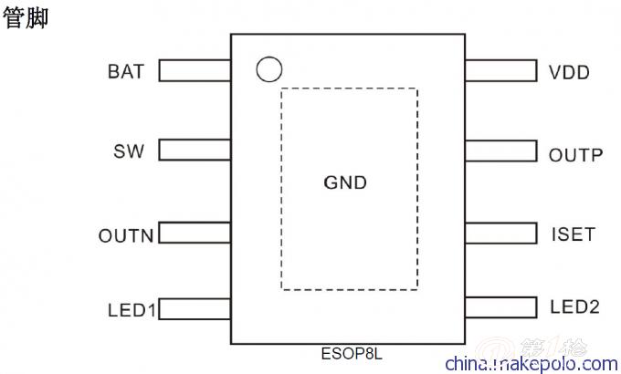 第一枪 产品库 电子元器件 集成电路/ic 供应天源芯片 tp4213 芯片