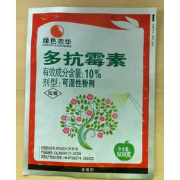 渭南厂家专业生产农药包装-液体农药包装袋 质量保证