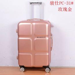 骏仕拉杆箱万向轮旅行箱包行李箱