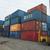 广州二手集装箱 佛山集装箱价格 联系13822180206缩略图1