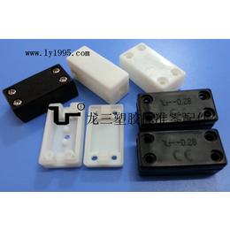 东莞龙三自产自销028两拼双绝缘端子接线盒质量佳批发价格优惠