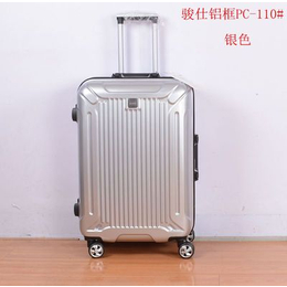 骏仕铝框拉杆旅行箱包行李登机箱万向轮男女皮箱缩略图