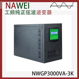 供应厂家直销3000W工频正弦波逆变器