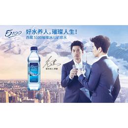 盘石网盟合作西藏冰川矿泉水网络广告