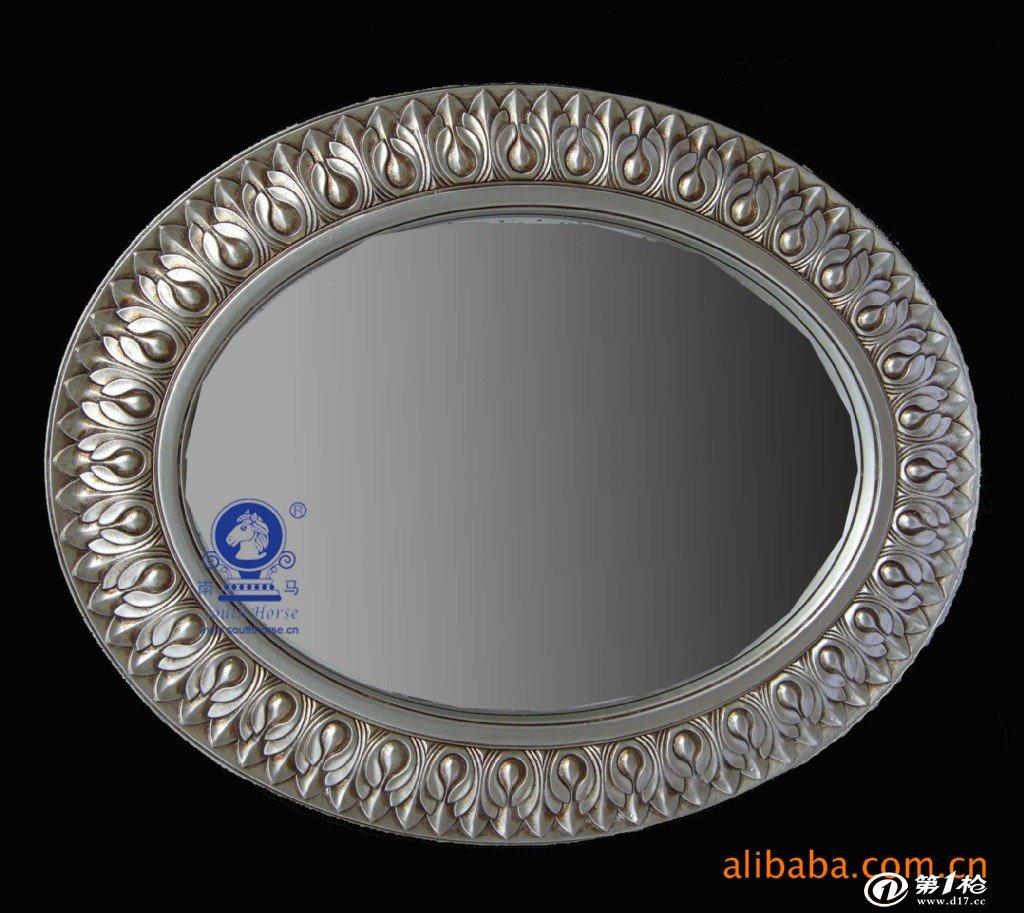 镜框,镜架 镜框 画框 高档镜子 欧式镜 浴室镜 田园镜子 化妆镜 镜子