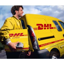 FedEx DHL UPS大促销 到德国 比利时