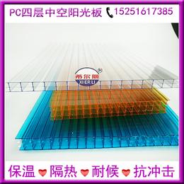 淳化供应优质隔音材料PC四层阳光板