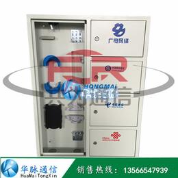 中国电信48芯三网合一光纤楼道箱光缆直熔箱