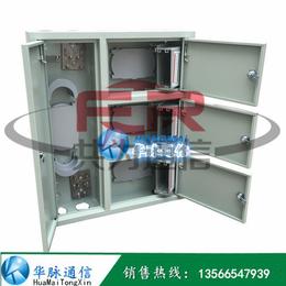 中国电信三网合一分纤箱