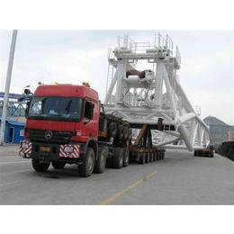 东莞专业大件设备运输物流公司