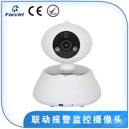 源控YK-300 网络监控摇头机1080P家用无线监控摄像头