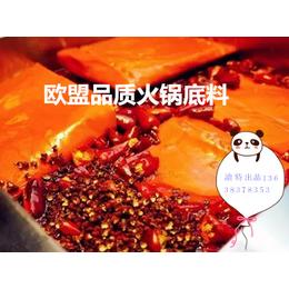 正宗火锅底料渝特厂价批发贴牌生产火锅底料招商加盟