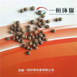 生物陶粒滤料丨河南温县一恒供应丨优质水处理材料陶粒滤料
