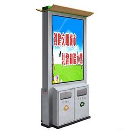 全国广告垃圾箱宿迁指定供应商欢迎前来咨询采购