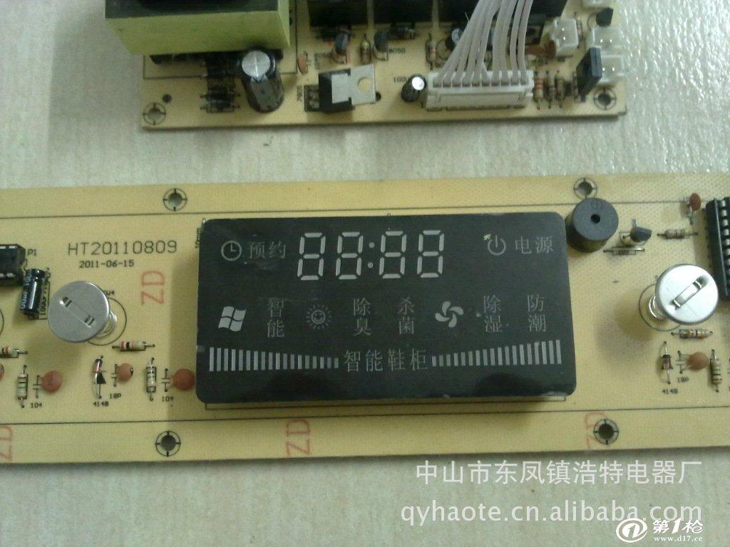 电路板 机器设备 1024_768