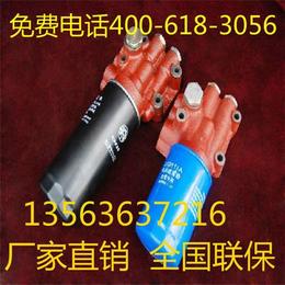 潍坊华赫发动机四配套(多图),江苏华赫冷却器散热器专业销售